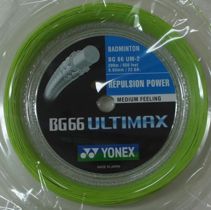 YONEX BG66 ULTIMAX 200M COIL BADMINTON STRING PEARL NAVY COLOUR