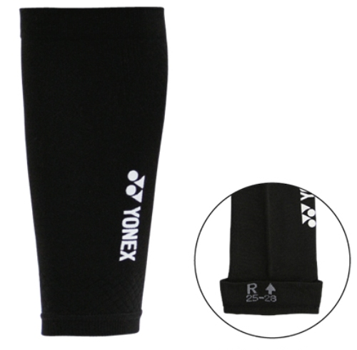 One Pairs Elastic Compression Calf Socks (Sleeves) 17901-007, 2017 New