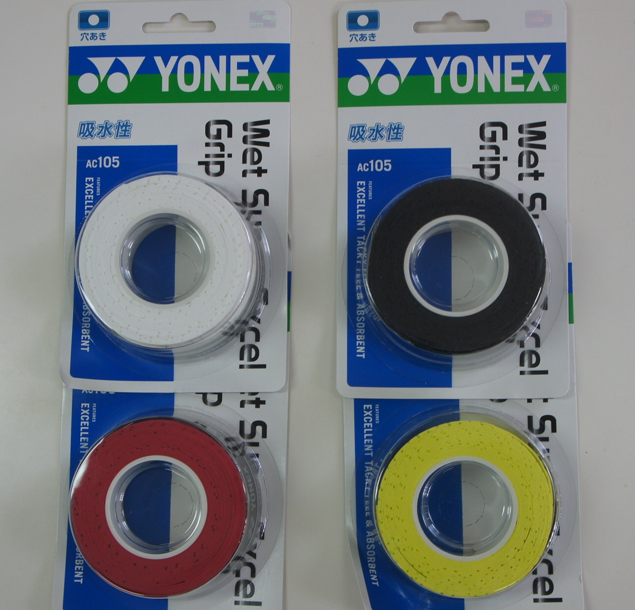 Yonex AC105 Pack of 3 Wet Super Excel Mesh Grip, Excellent Tacky Feel & Absorbent